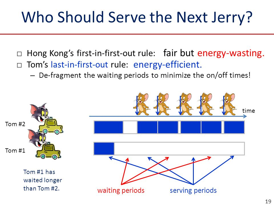 Who Should Serve the Next Jerry