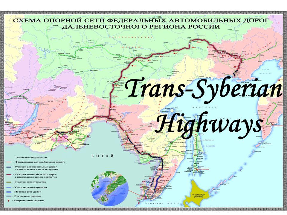 Trans-Syberian Highways