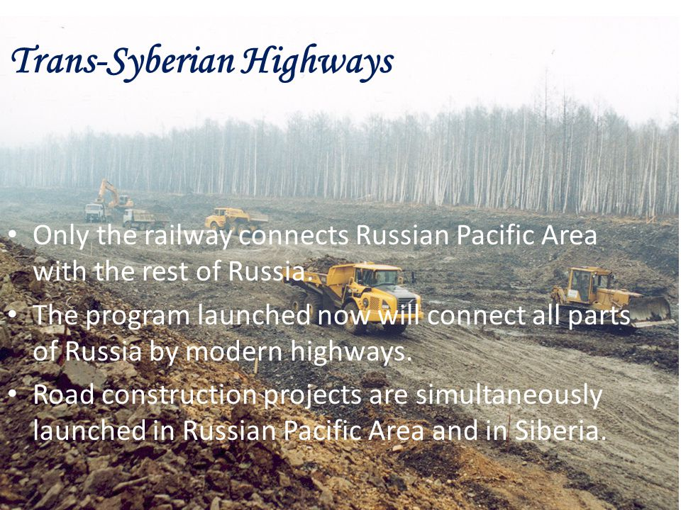 Trans-Syberian Highways