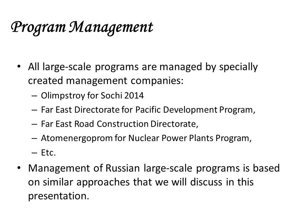 Program Management All large-scale programs are managed by specially created management companies: Olimpstroy for Sochi 2014.