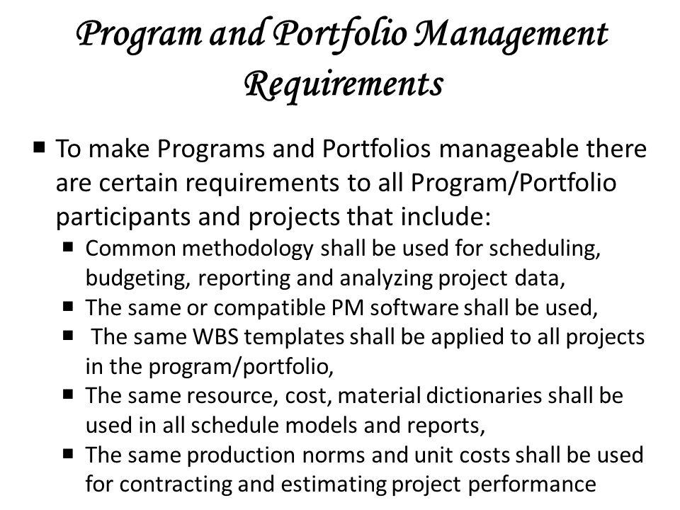 Program and Portfolio Management Requirements