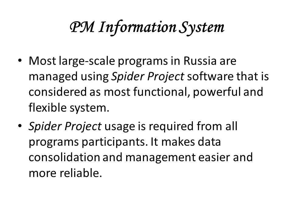 PM Information System