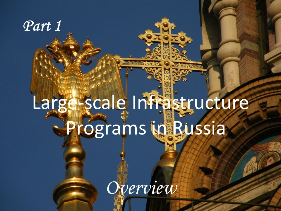 Large-scale Infrastructure Programs in Russia Overview