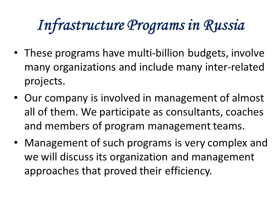 Infrastructure Programs in Russia