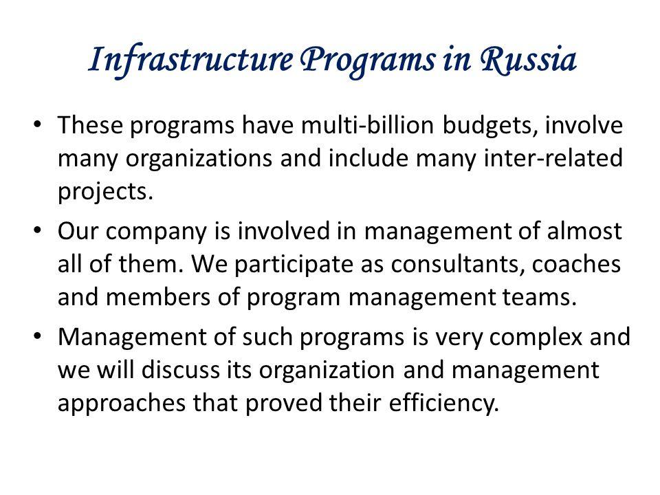 Infrastructure Programs in Russia