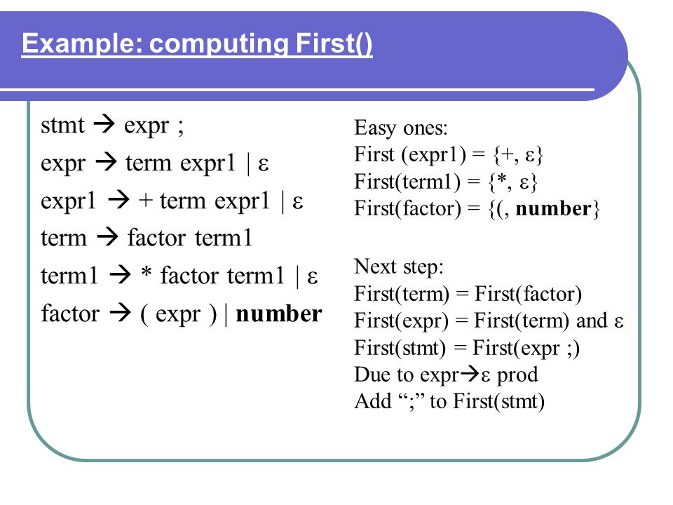 Example: computing First()