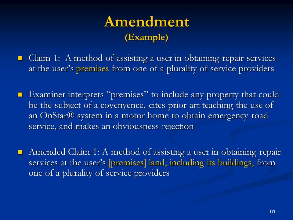 Amendment (Example)