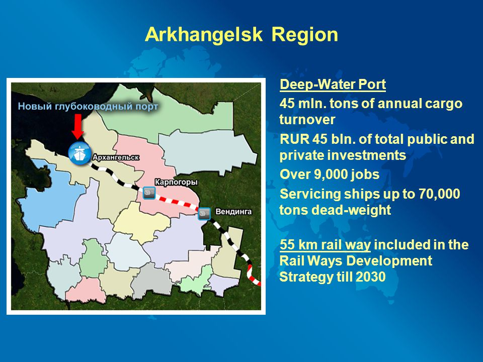 Arkhangelsk Region Deep-Water Port