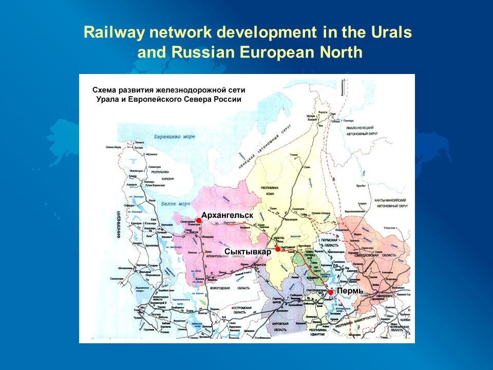 Railway network development in the Urals and Russian European North