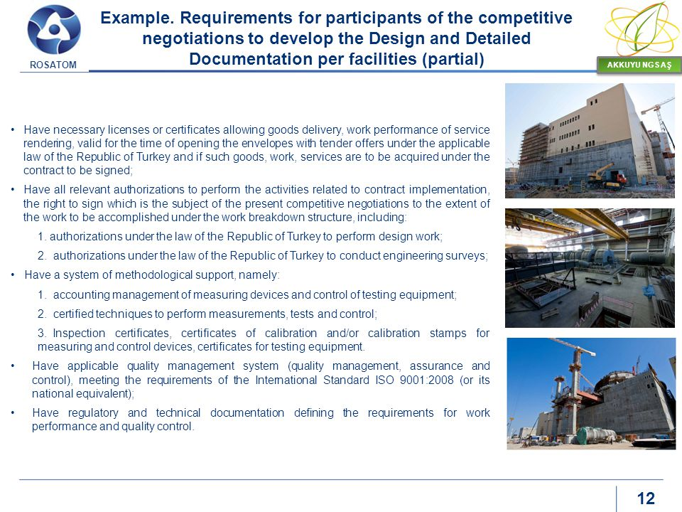 Example. Requirements for participants of the competitive negotiations to develop the Design and Detailed Documentation per facilities (partial)