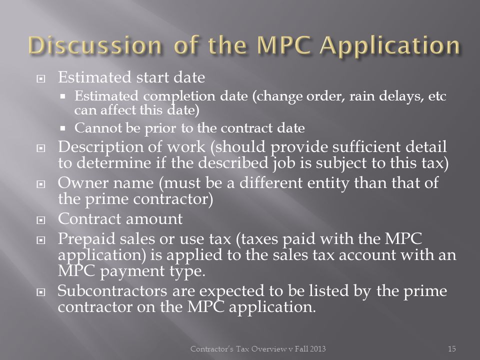 Discussion of the MPC Application