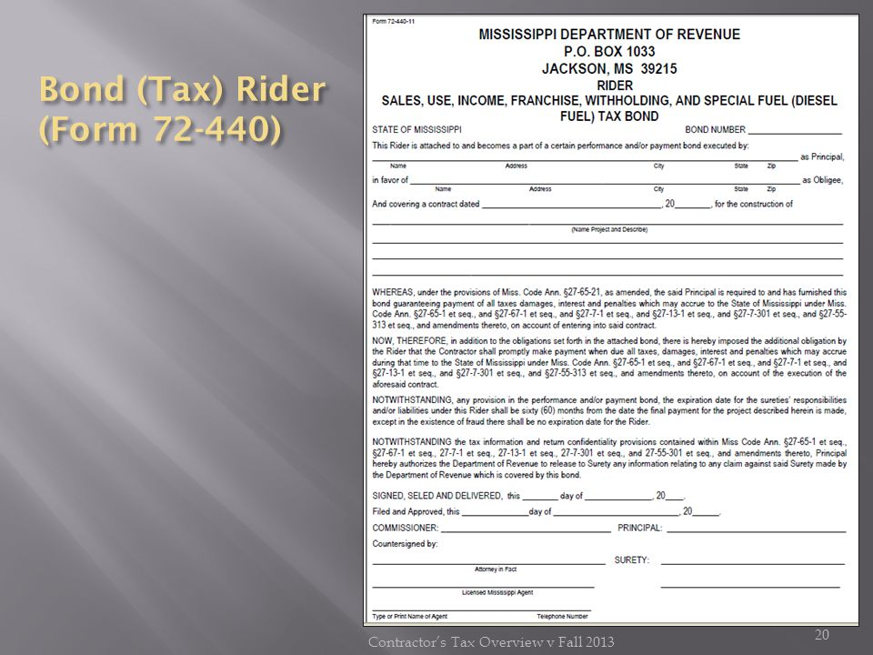 Bond (Tax) Rider (Form 72-440)