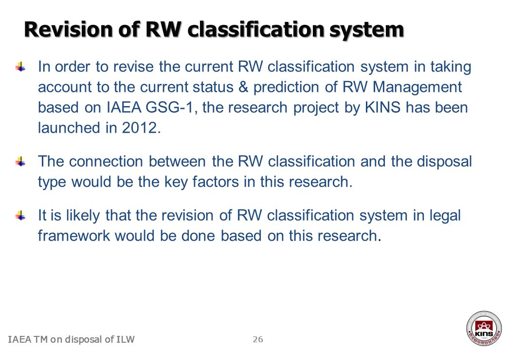 Revision of RW classification system
