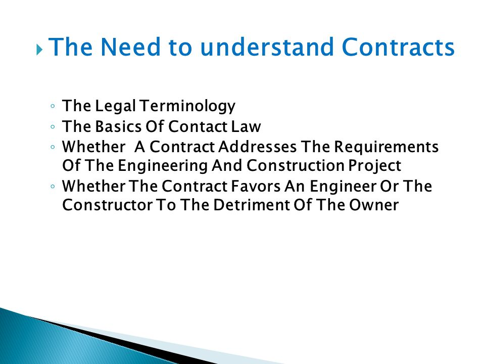 The Need to understand Contracts
