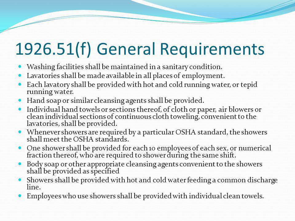 1926.51(f) General Requirements