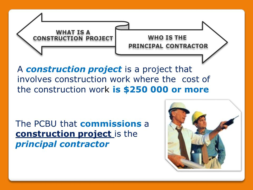 WHAT IS A CONSTRUCTION PROJECT