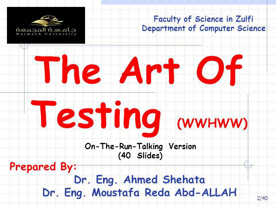 The Art Of Testing (WWHWW)