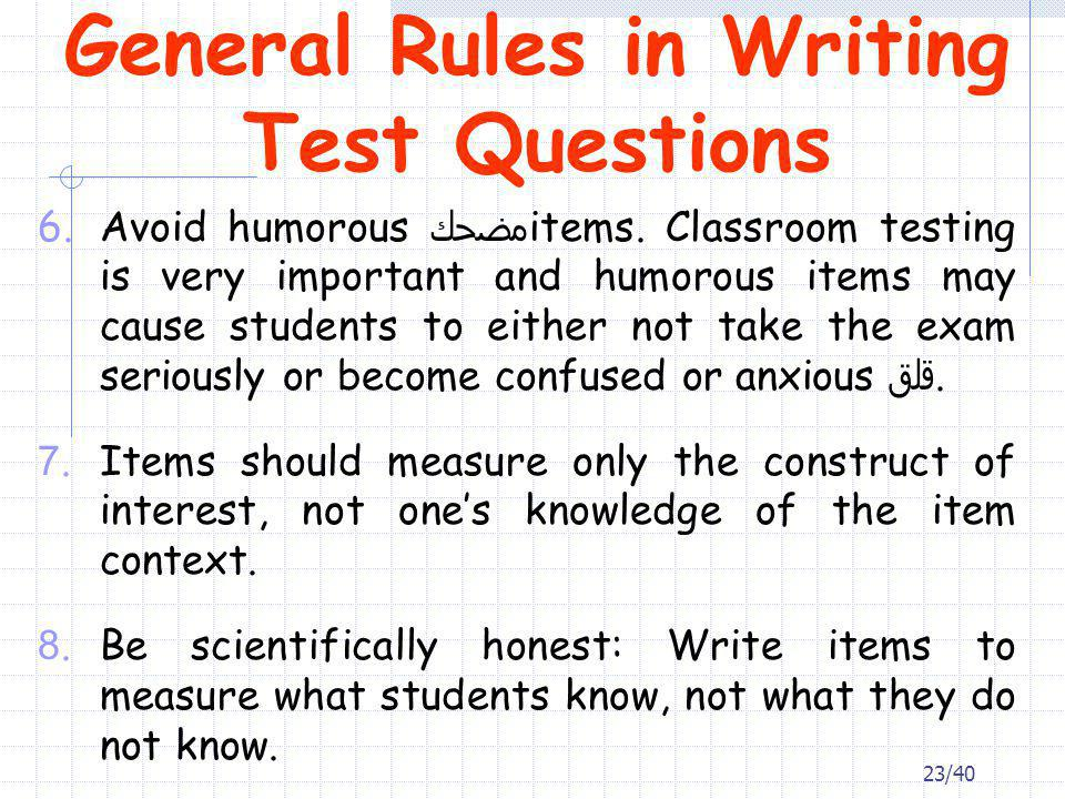 General Rules in Writing Test Questions