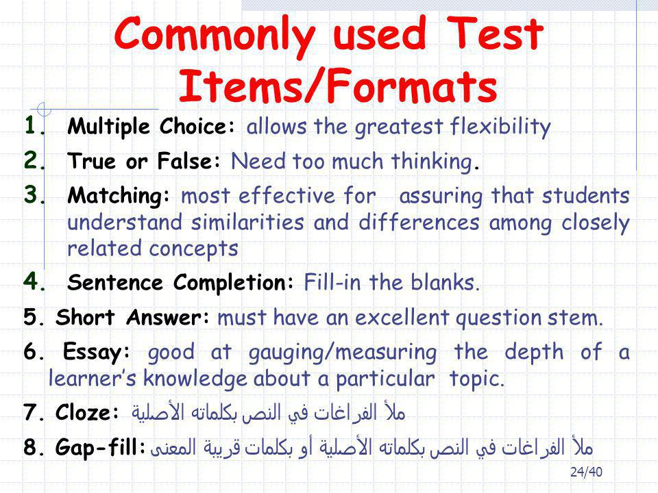 Commonly used Test Items/Formats