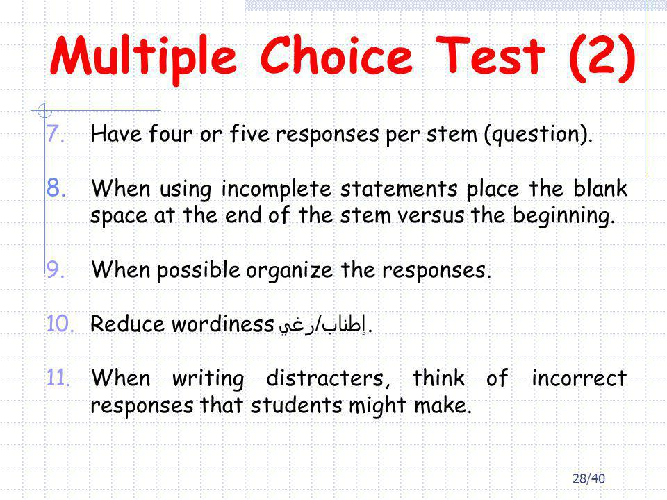 Multiple Choice Test (2)