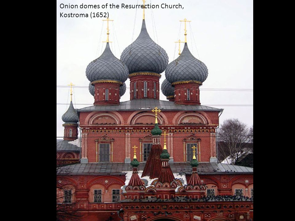 Onion domes of the Resurrection Church, Kostroma (1652)