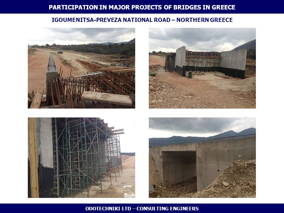 PARTICIPATION IN MAJOR PROJECTS OF BRIDGES IN GREECE