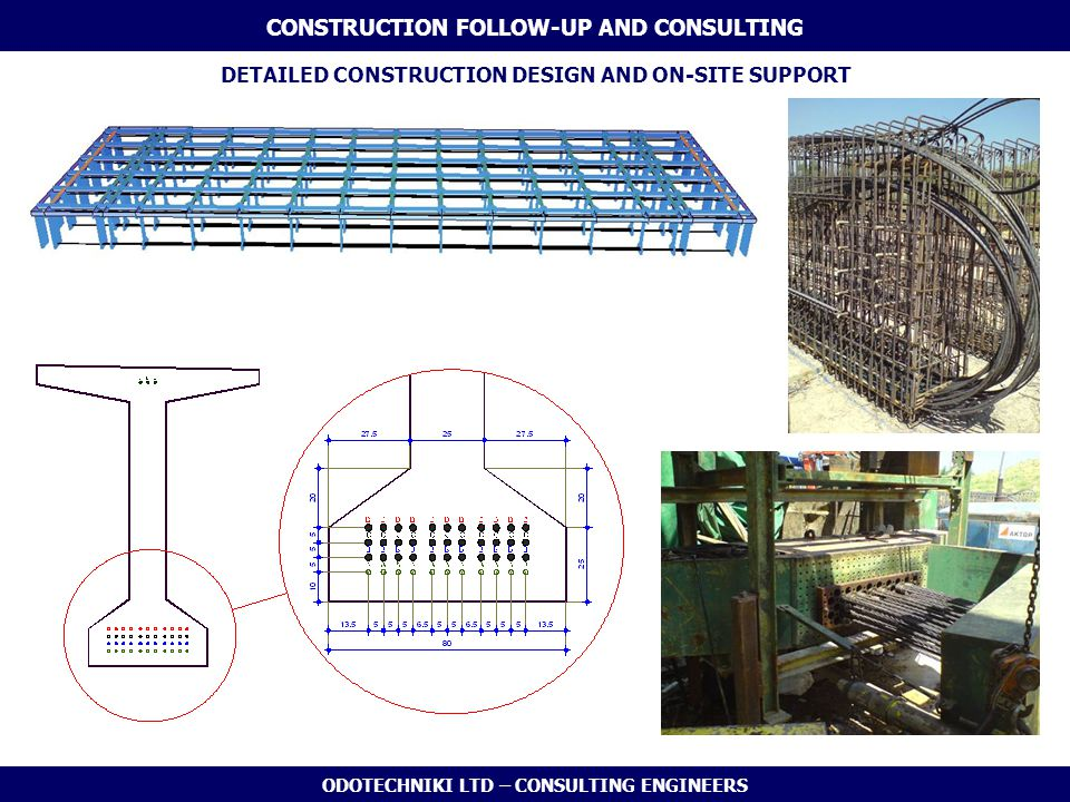 CONSTRUCTION FOLLOW-UP AND CONSULTING