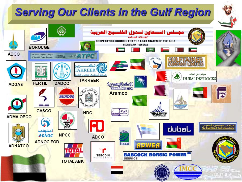 Serving Our Clients in the Gulf Region