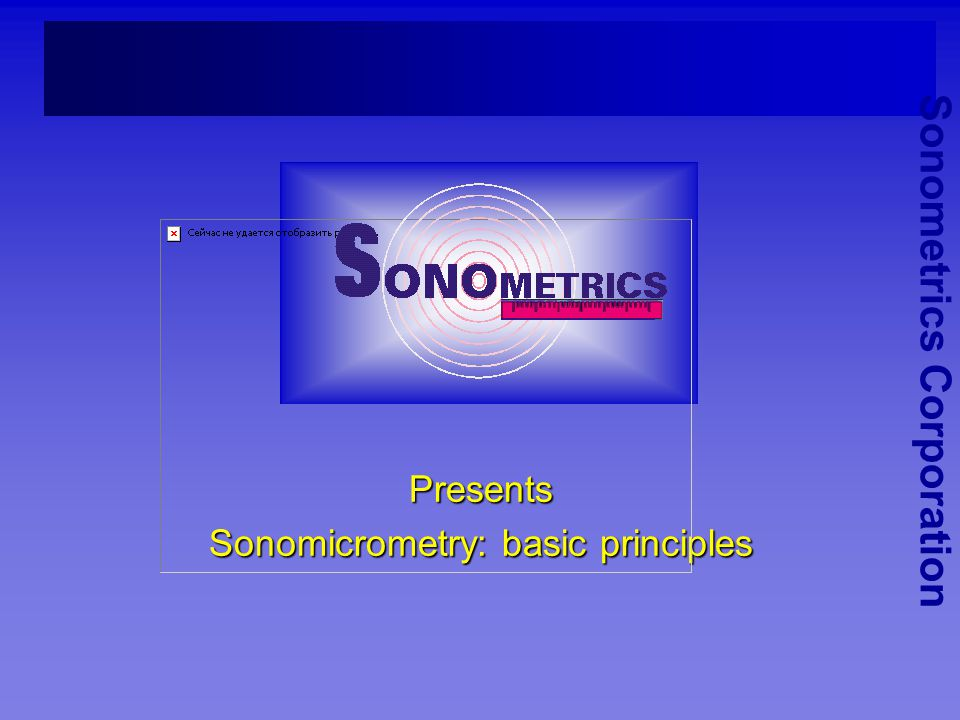 Presents Sonomicrometry: basic principles