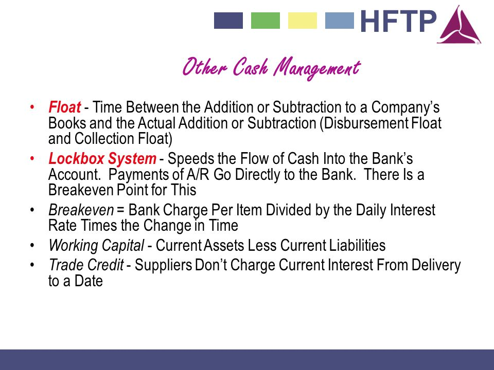 Other Cash Management