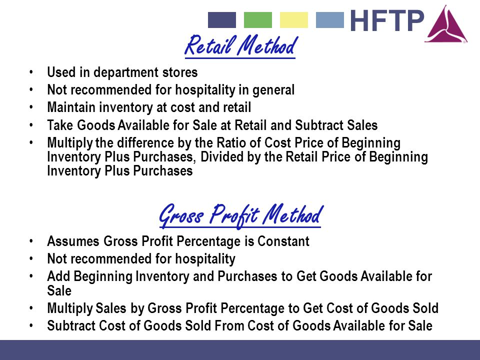 Retail Method Gross Profit Method