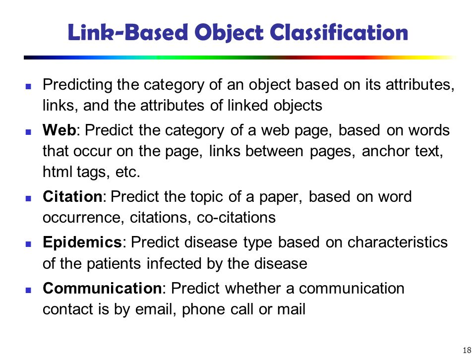 Link-Based Object Classification