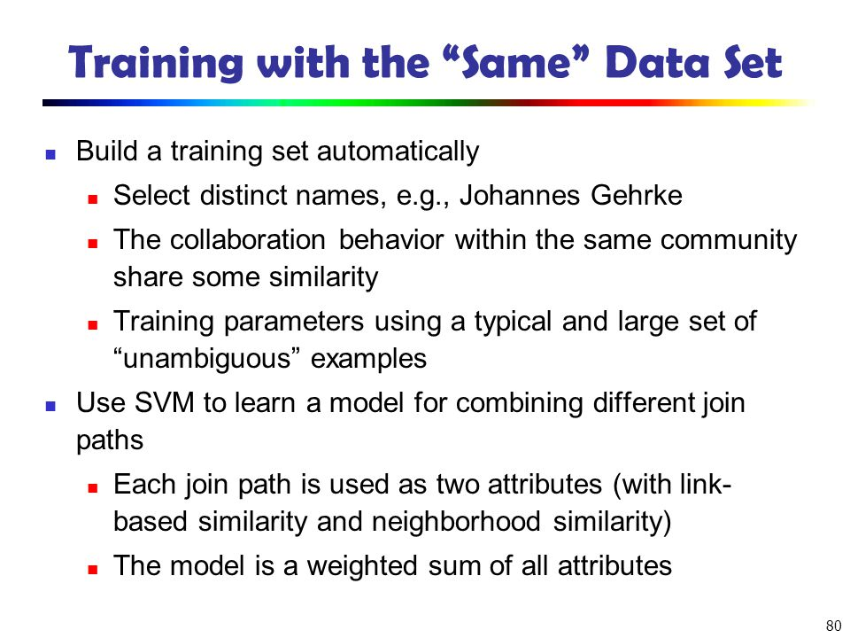 Training with the Same Data Set