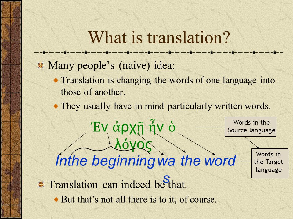 What is translation Ἐν ἀρχῇ ἦν ὁ λόγος In the beginning was the word