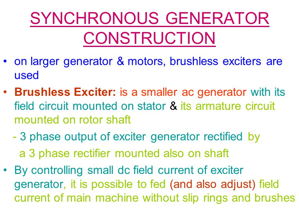 SYNCHRONOUS GENERATOR CONSTRUCTION