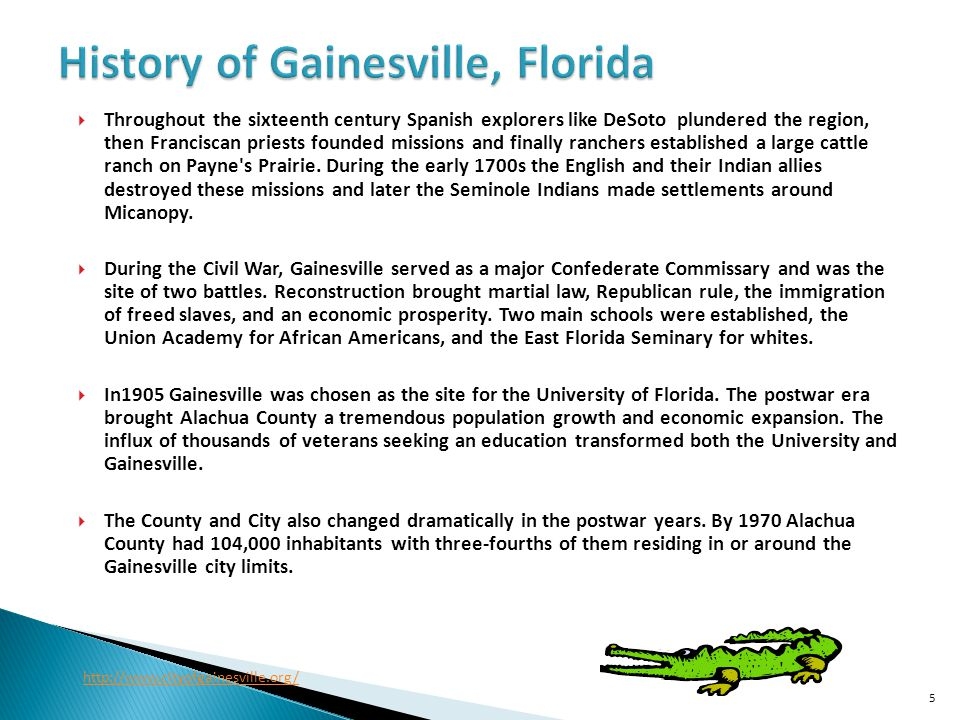 History of Gainesville, Florida