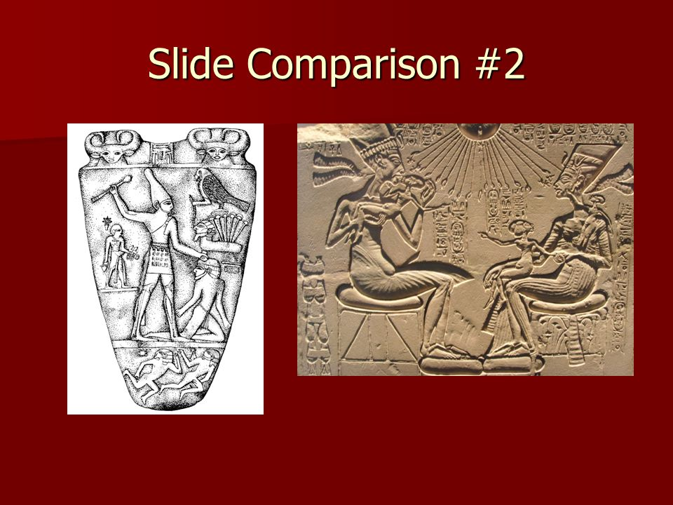 Slide Comparison #2