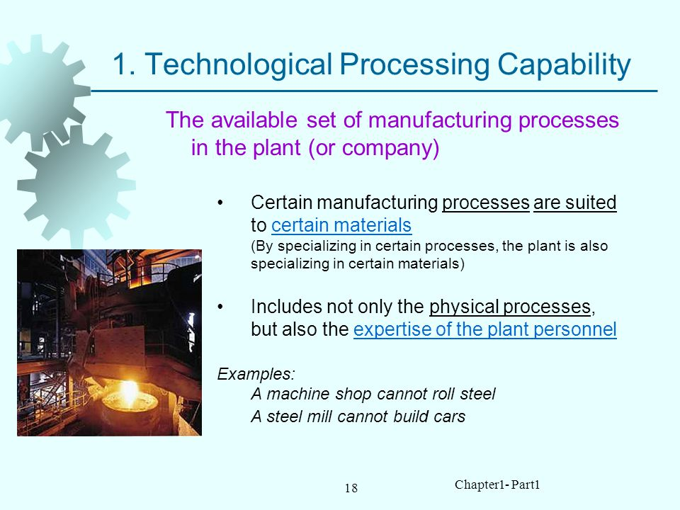 1. Technological Processing Capability