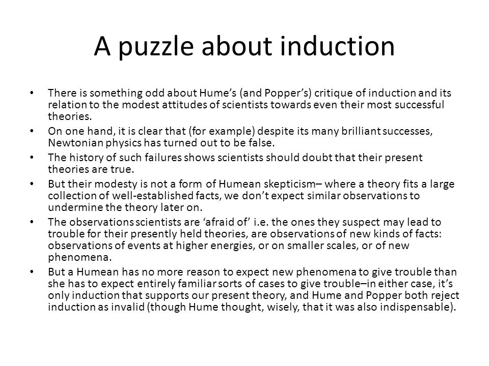 A puzzle about induction