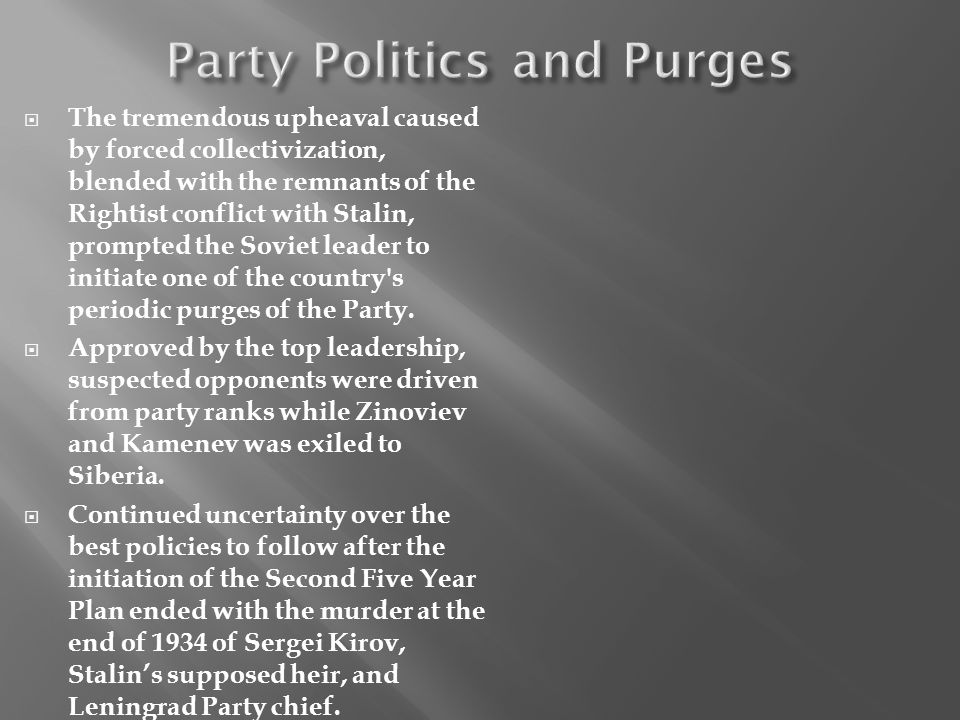 Party Politics and Purges