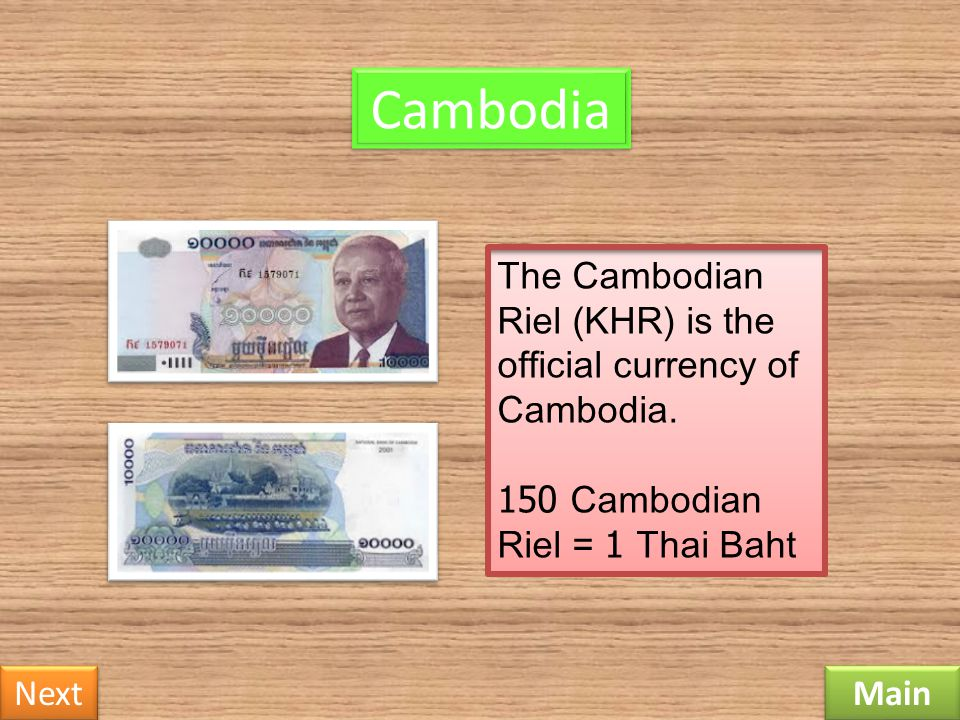 Cambodia The Cambodian Riel (KHR) is the official currency of Cambodia. 150 Cambodian Riel = 1 Thai Baht.