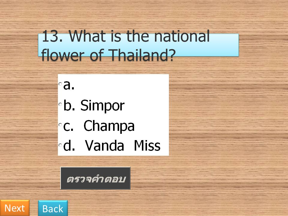 13. What is the national flower of Thailand