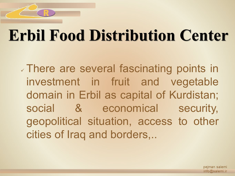 Erbil Food Distribution Center