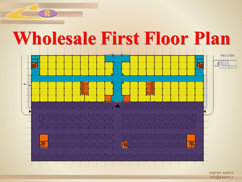 Wholesale First Floor Plan