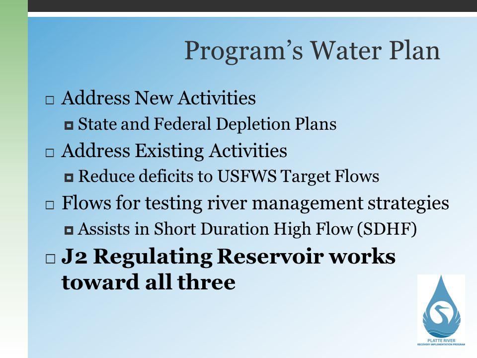 Program's Water Plan J2 Regulating Reservoir works toward all three