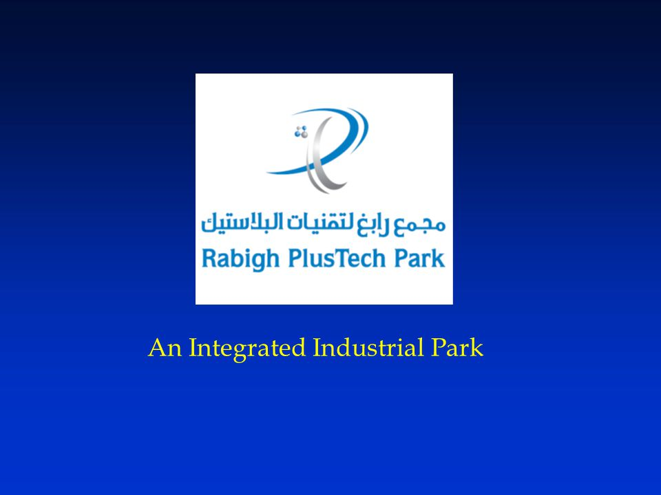 An Integrated Industrial Park