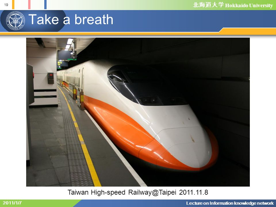 Taiwan High-speed Railway@Taipei 2011.11.8