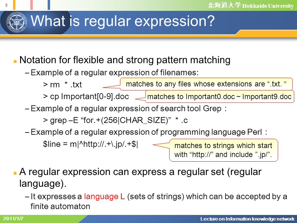 What is regular expression
