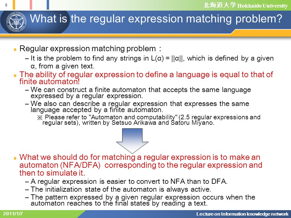What is the regular expression matching problem