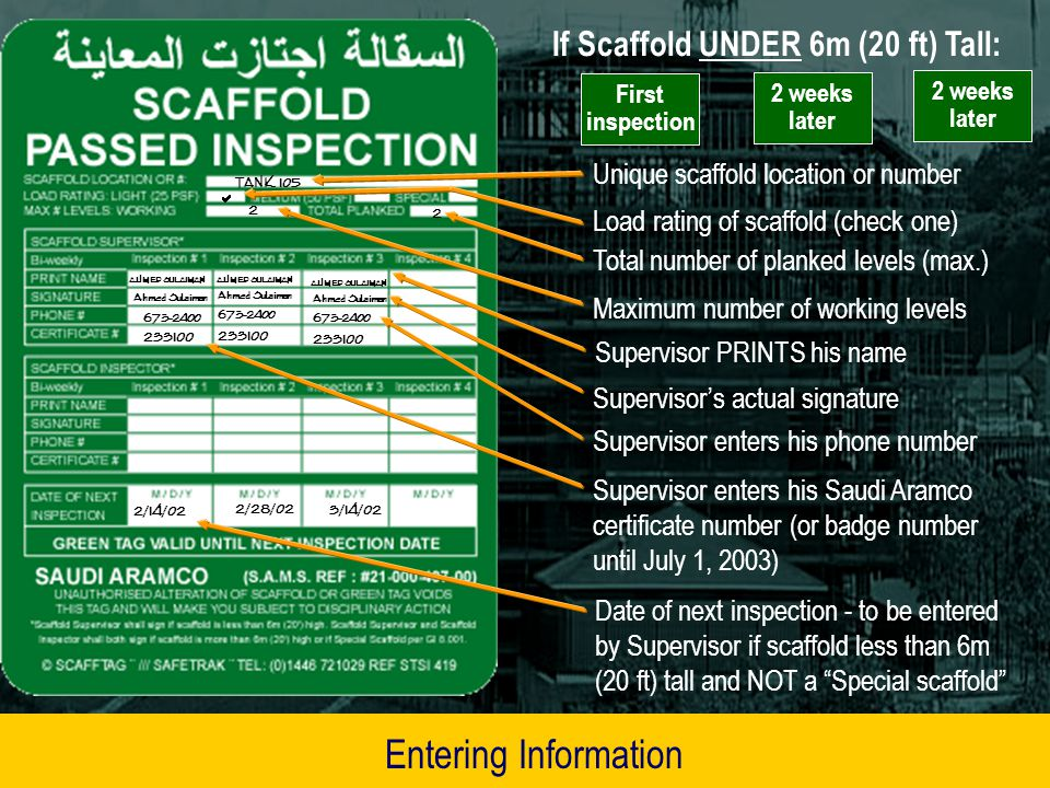 Entering Information If Scaffold UNDER 6m (20 ft) Tall: